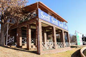 Senwes Park Stadium Chalets